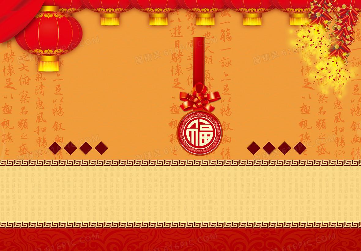 大红灯笼鞭炮庆春节背景素材