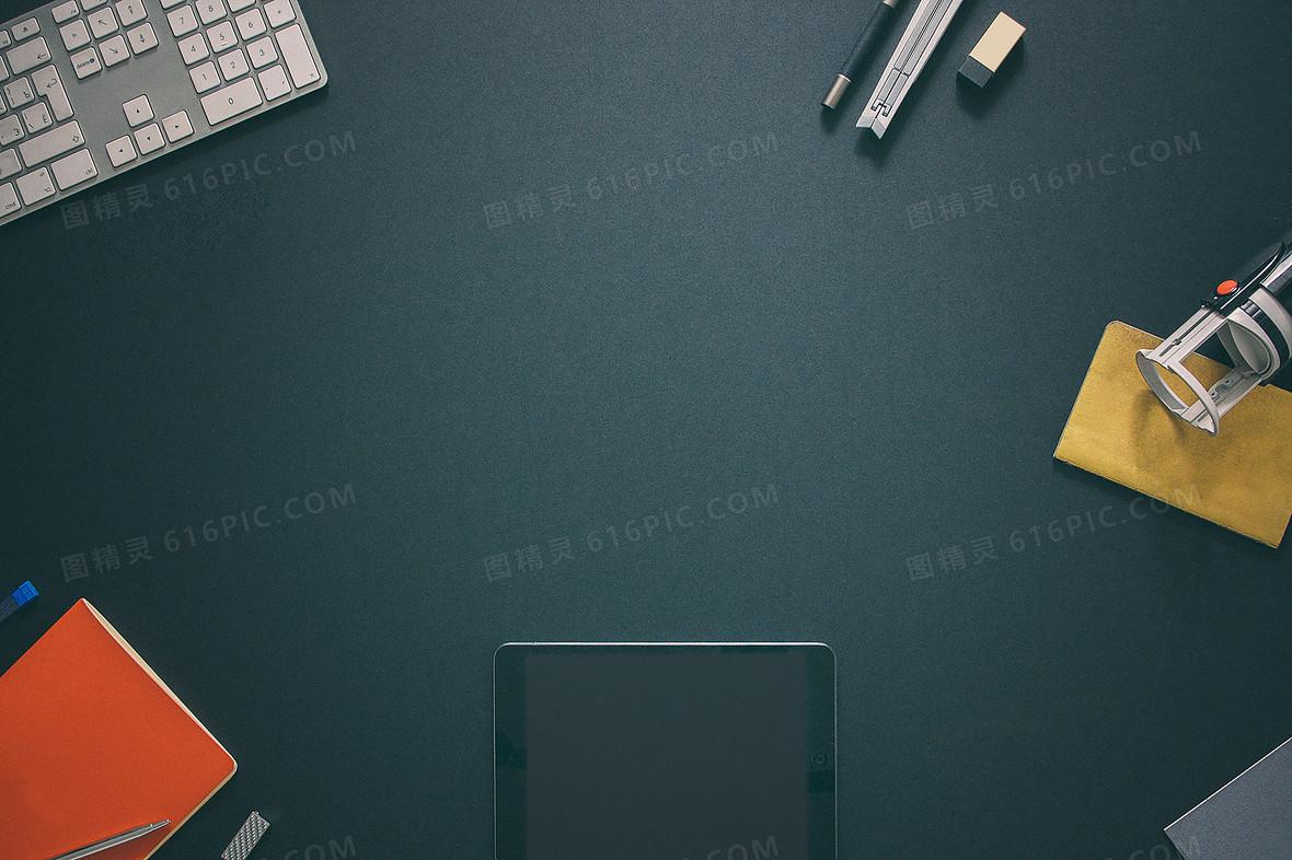 互联网科技商务笔记本海报背景素材