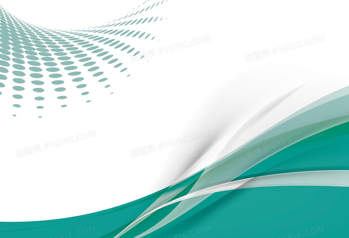 企业画册封面背景素材