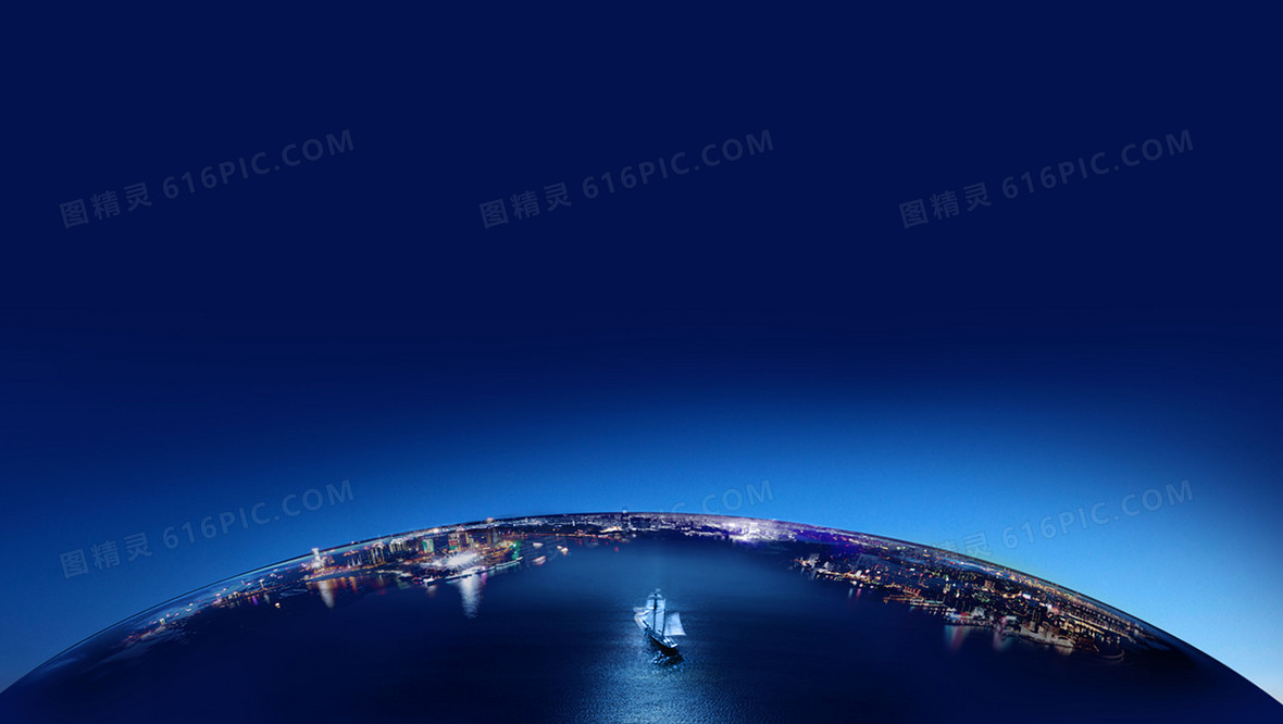 蓝色地球科技海报背景素材