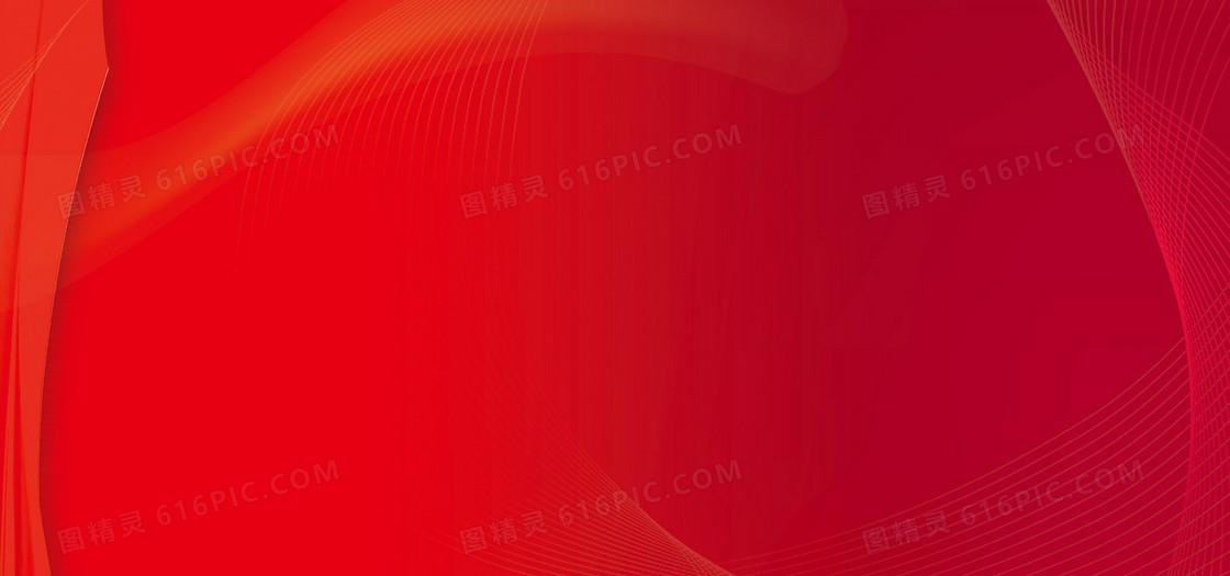 红色革命背景banner