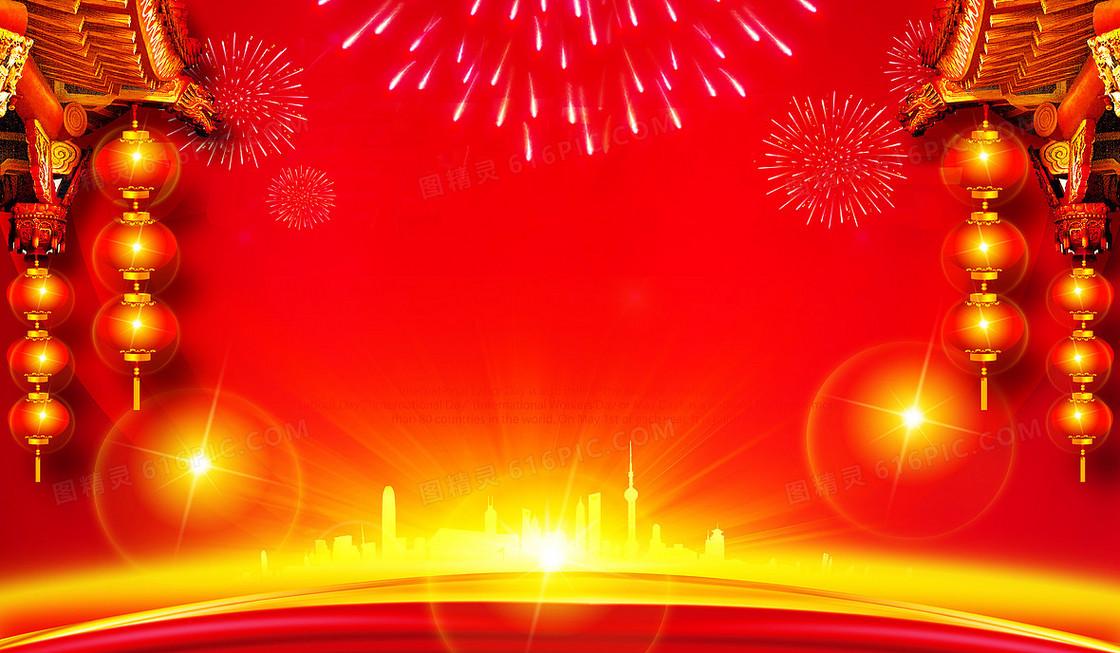 新年晚会海报素材_新春联欢晚会海报背景背景图片下载_6000x3500像素JPG格式_编号 ...