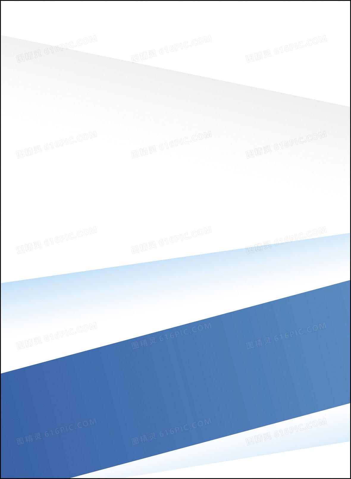 数字人物建筑数学封面背景图片