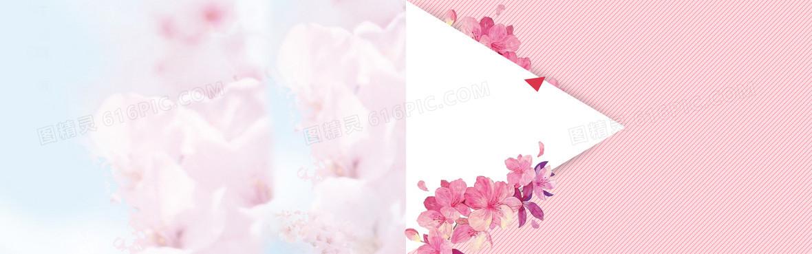 情人节浪漫手绘花朵电商海报背景