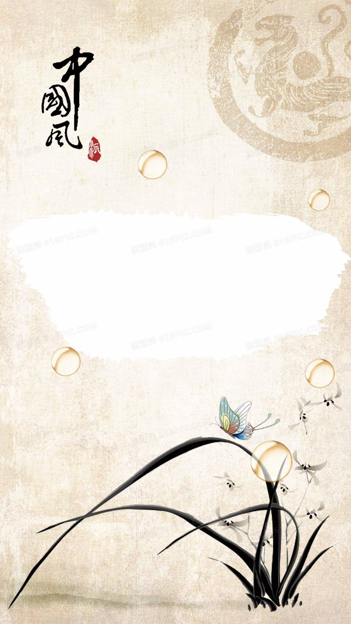 淡雅中国风兰花海报背景模板