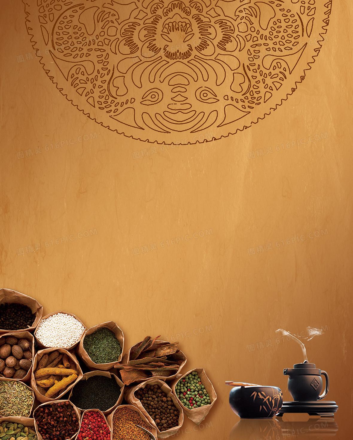 暗花底纹古典元素食疗养生背景素材
