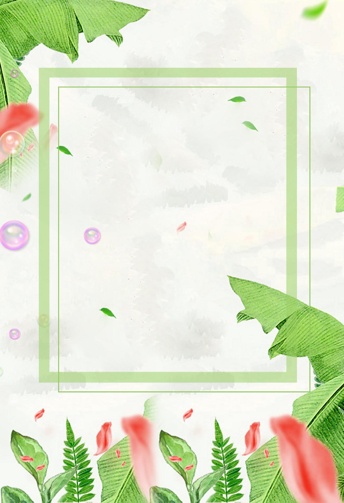 简约清新春季新品上市海报背景素材