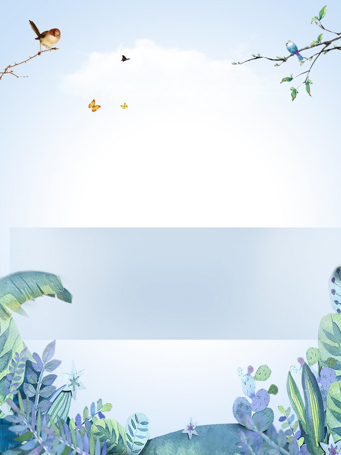 小清新蓝色花卉海报背景