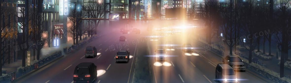 淘宝背景活动场景户外风景女装科幻 图精灵为您提供夜晚马路