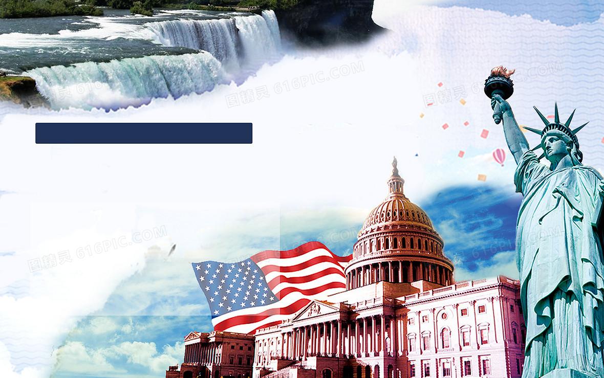 美国旅游风景宣传广告背景