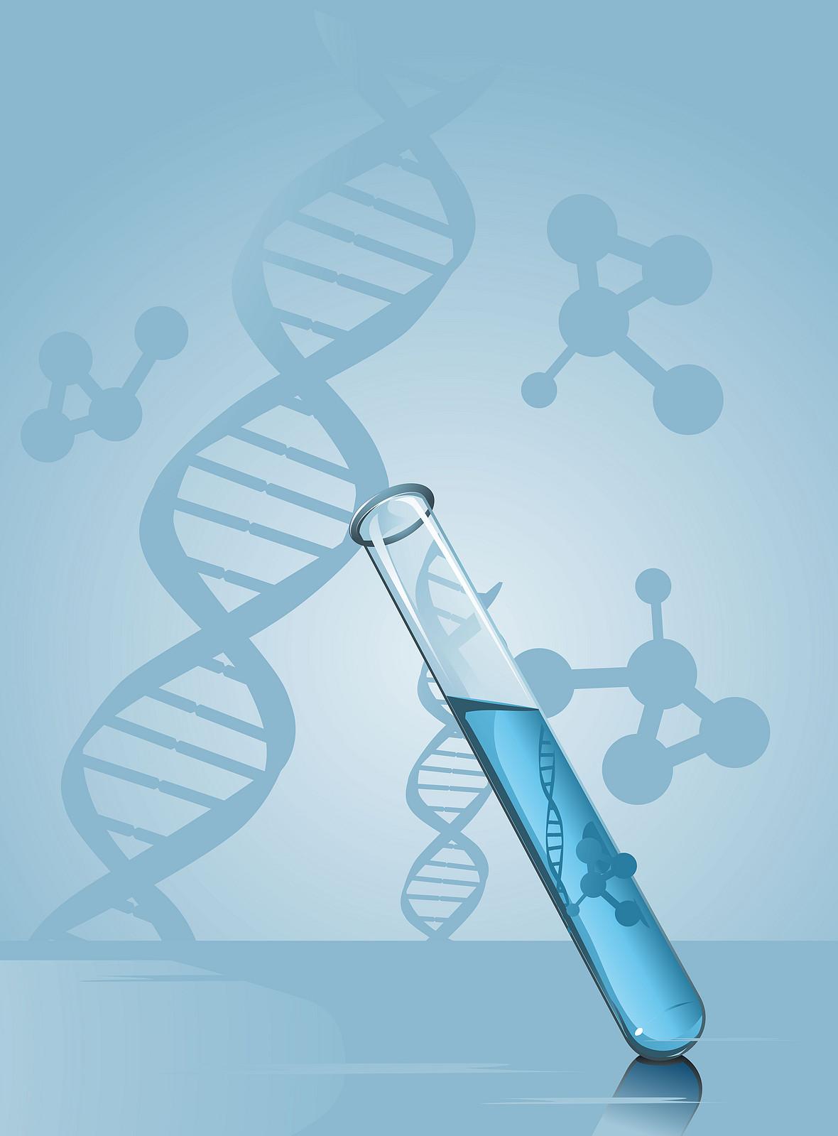 矢量化学细胞生物美容背景