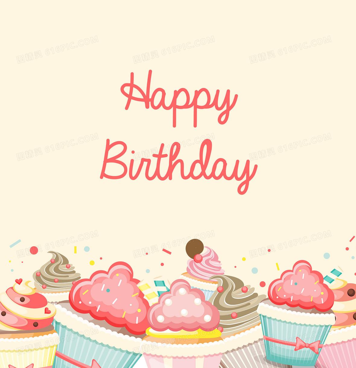 卡通彩色蛋糕生日快乐背景素材
