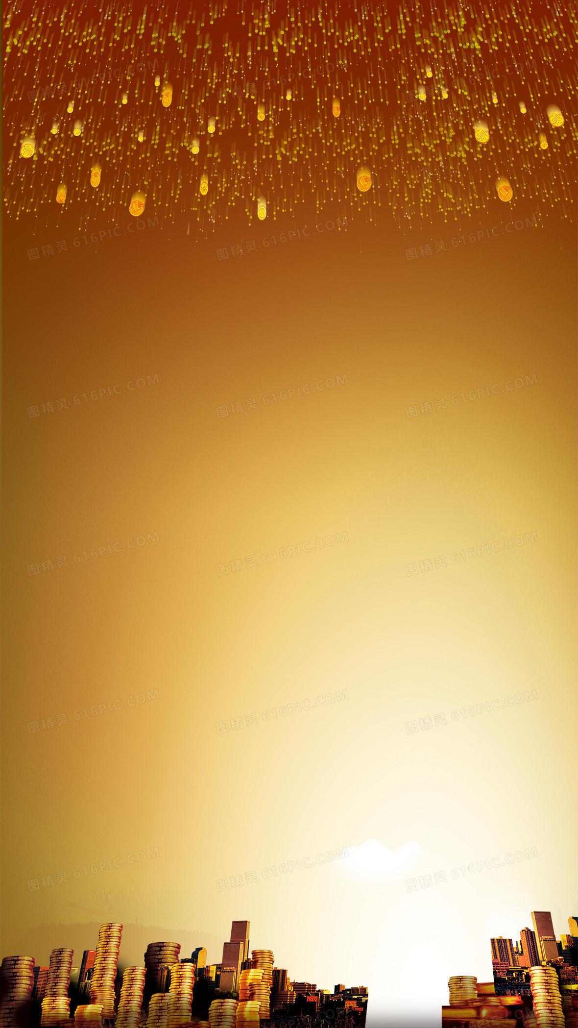 金色大气商务金融钱币h5背景素材