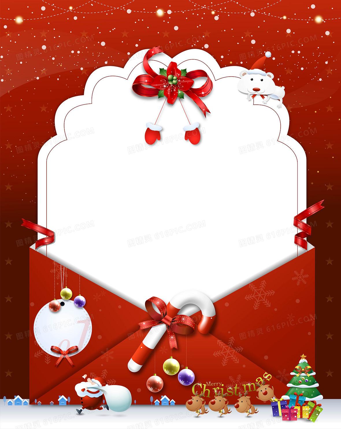 矢量红色卡通圣诞节欧式信封背景