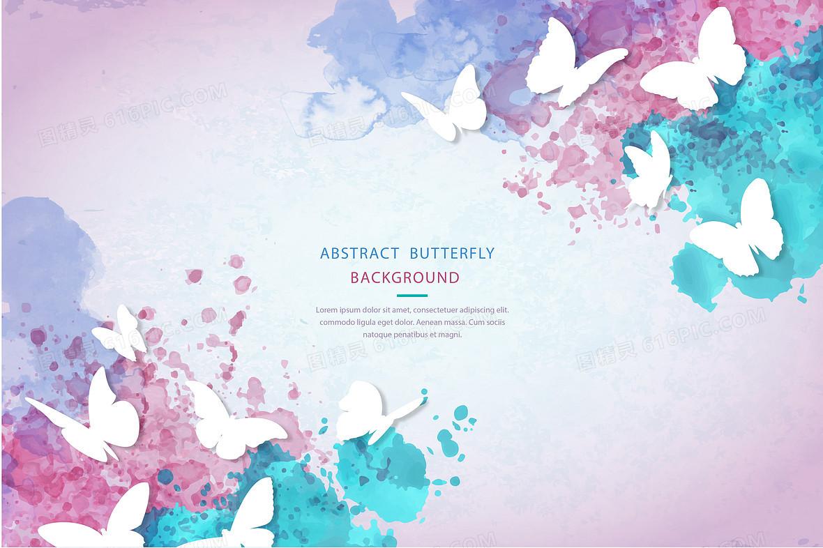 手绘蝴蝶彩色渐变背景素材
