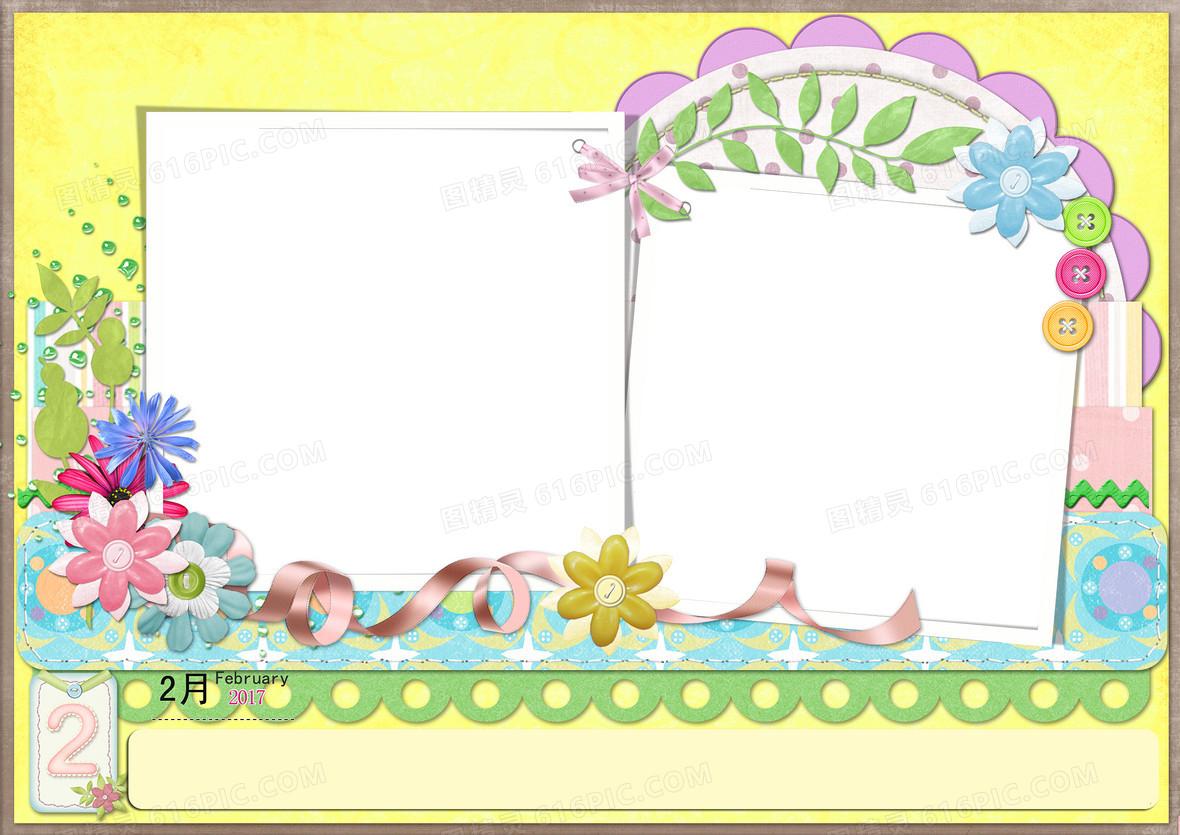 粉色温馨儿童相框背景素材
