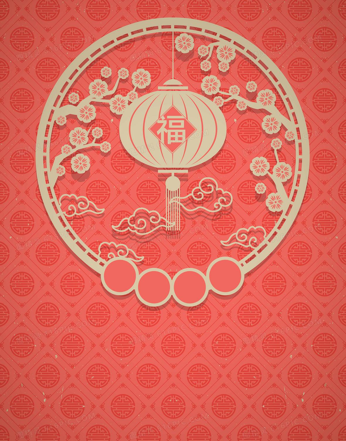 矢量中国风底纹福字灯笼背景素材