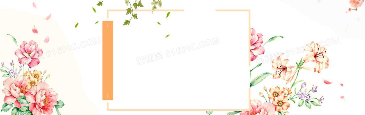 花海淘宝海报背景