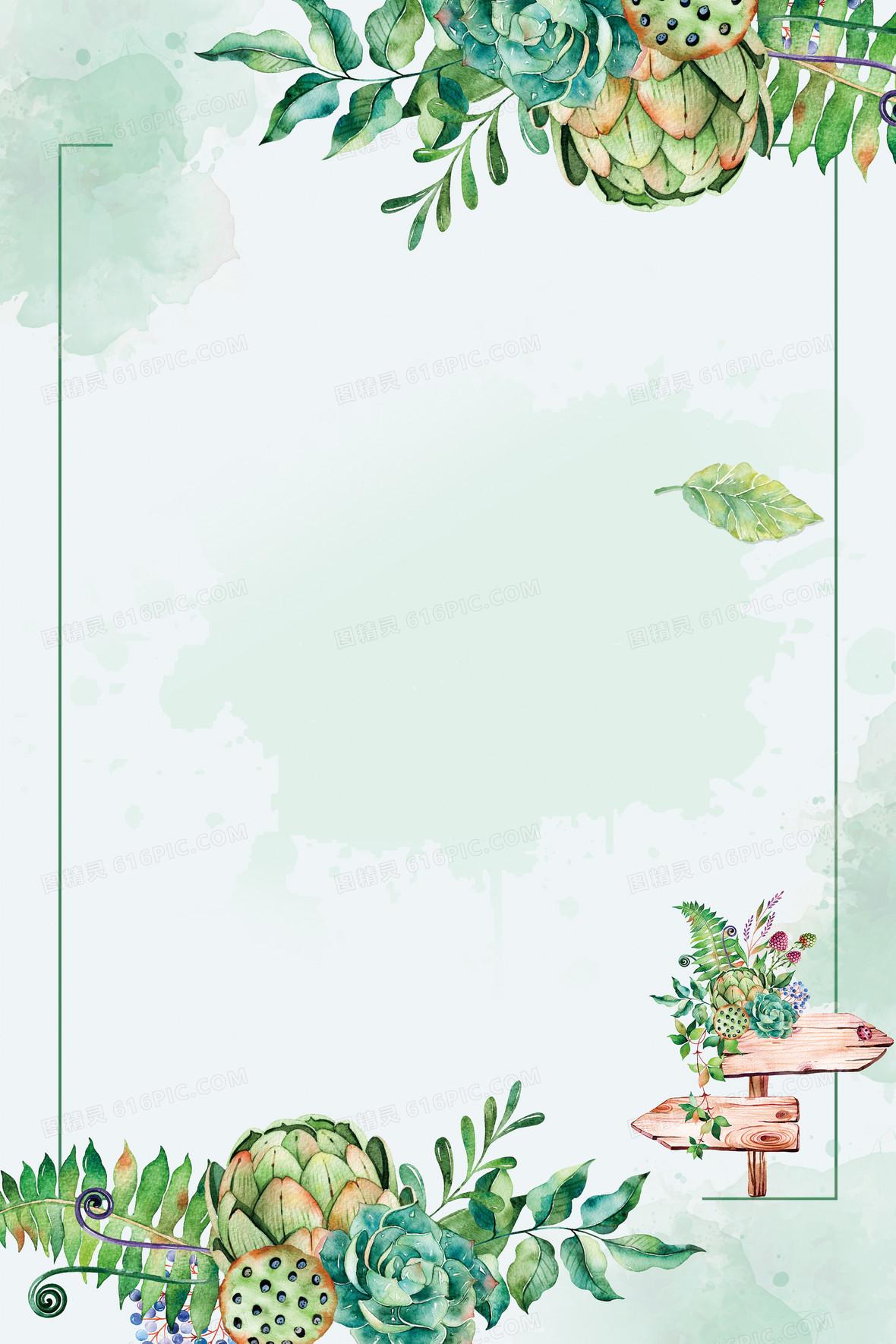 创意简约红酒海报背景素材