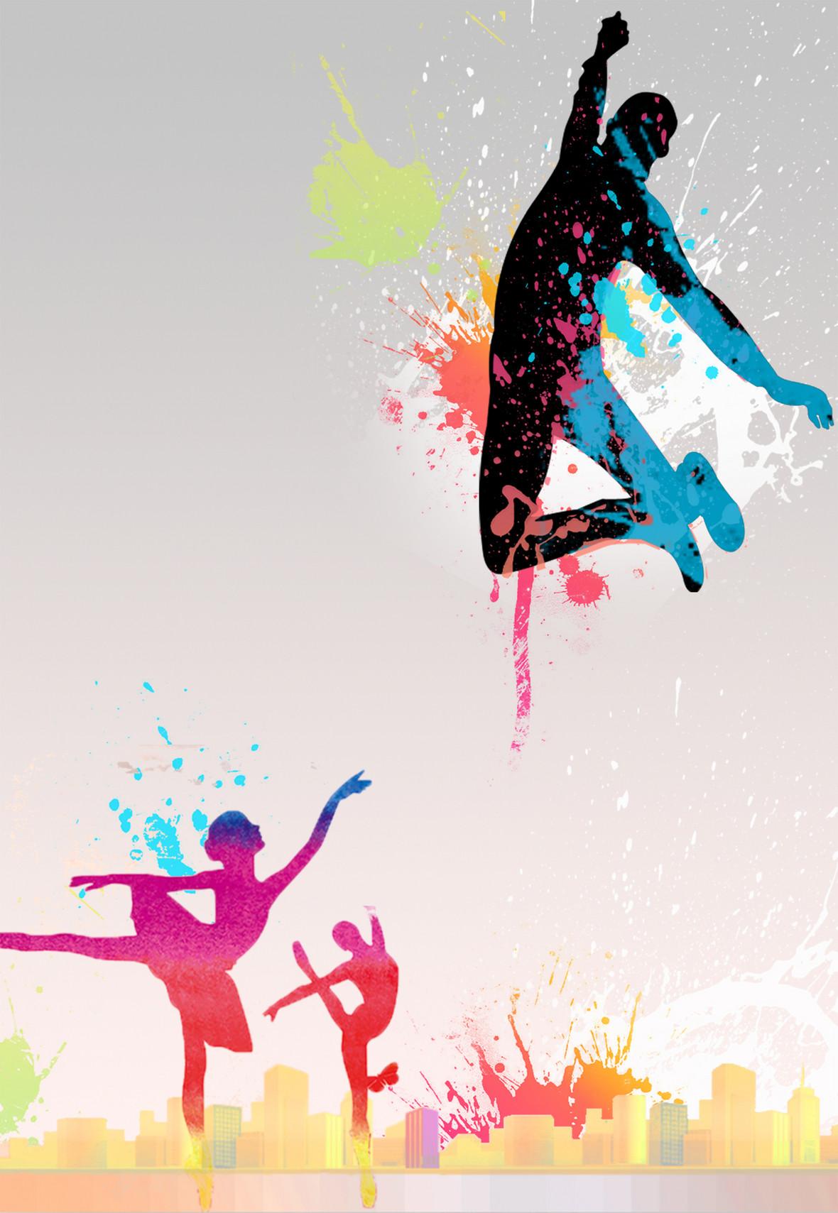 少儿舞蹈培训招生海报psd素材背景图片下载_1920x845