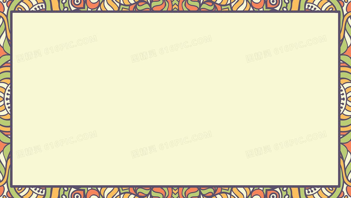 民族风边框花纹矢量背景素材