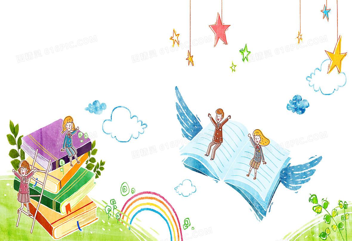 可爱飞翔书本童趣背景素材