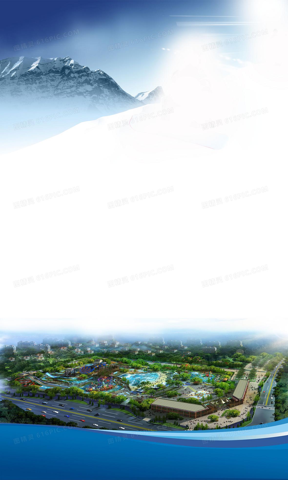 公司简介企业文化海报易拉宝背景素材