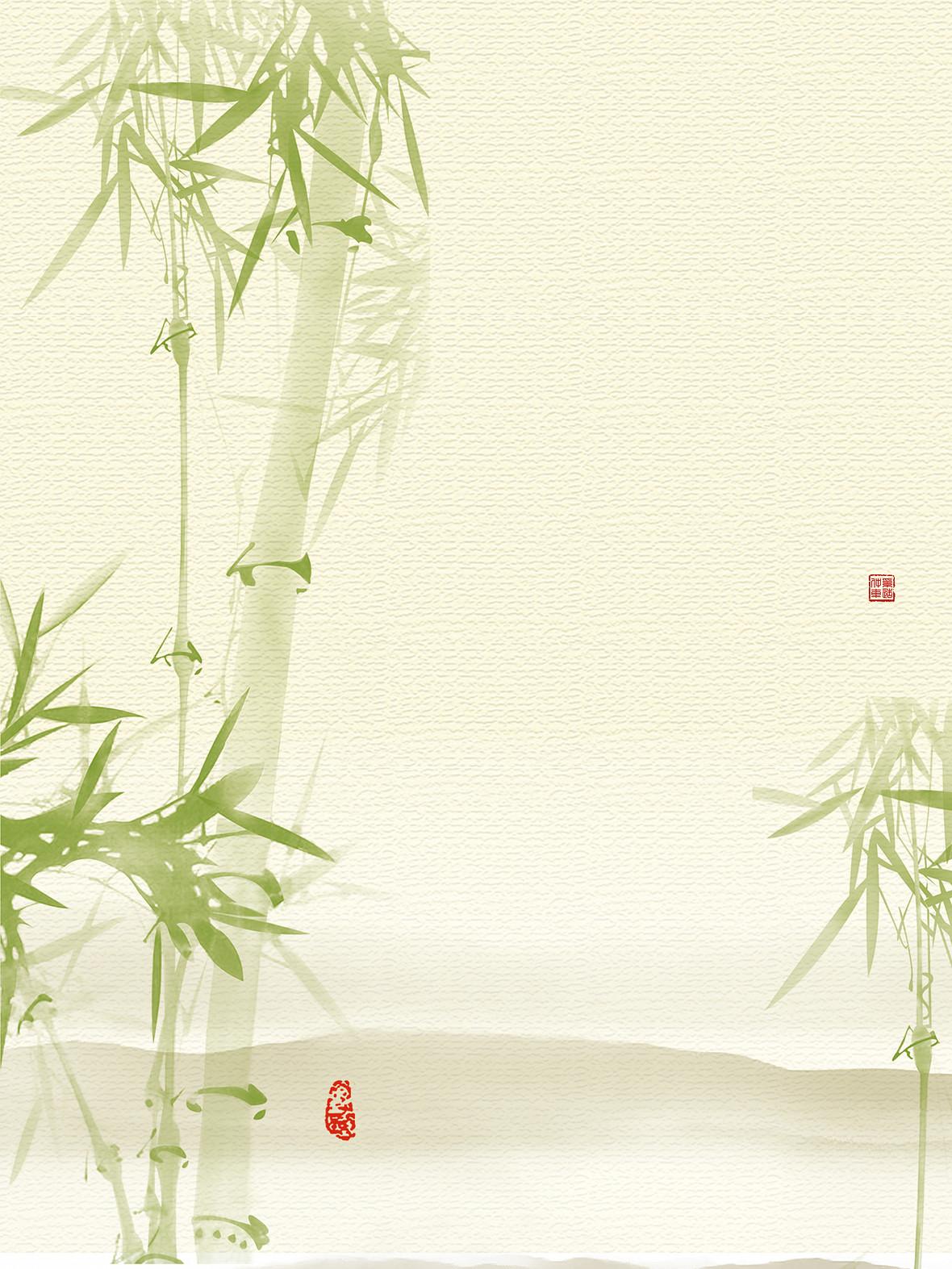 手绘淡雅竹子背景