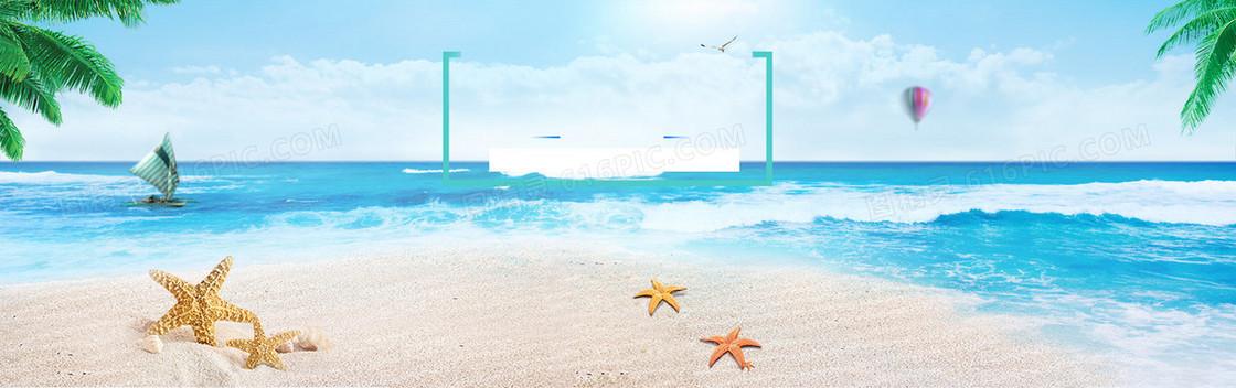 夏天沙滩背景