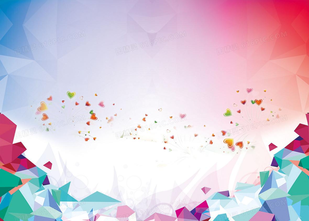 背景小清新简约 图精灵为您提供彩色立体海报背景素材大图免费下载,本