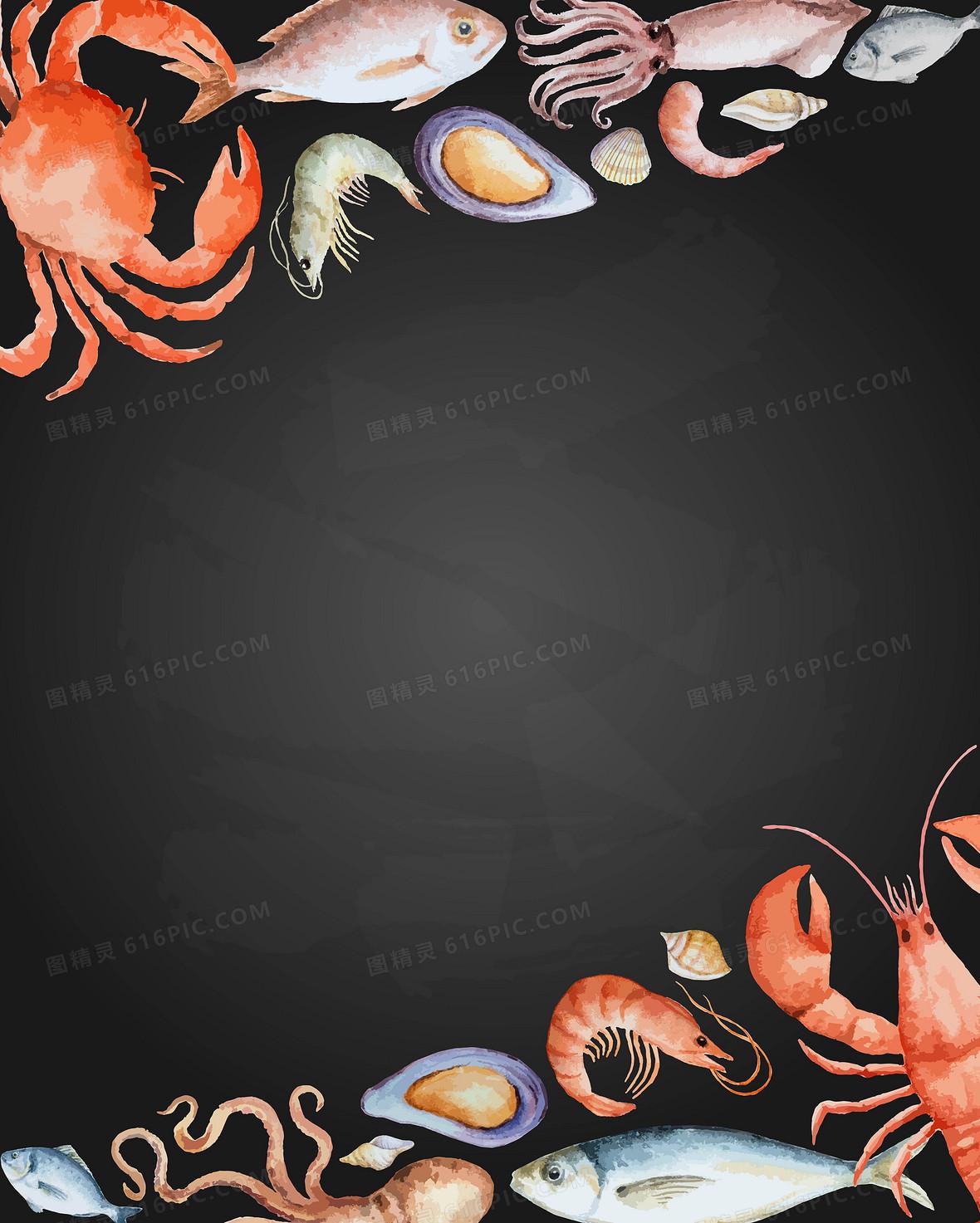 矢量水彩手绘海鲜食品背景