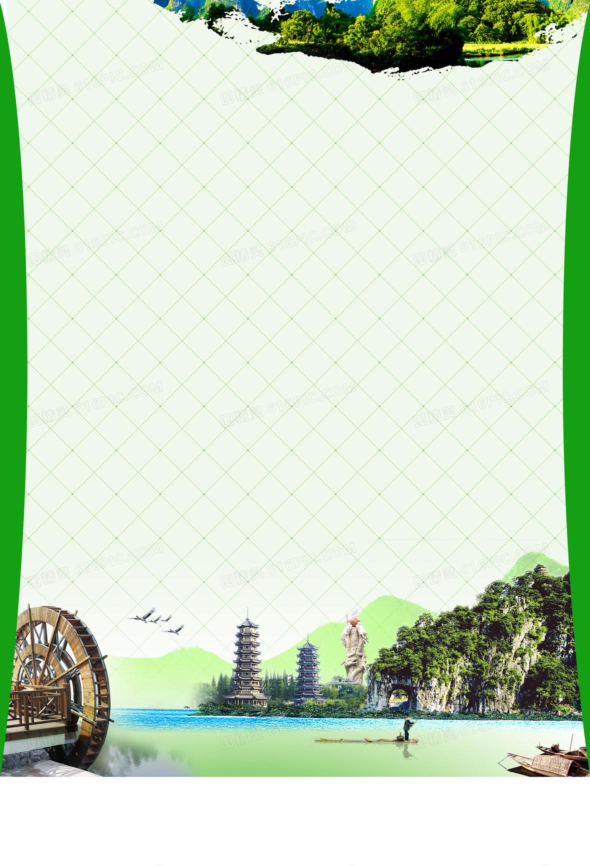 桂林旅游图片背景素材