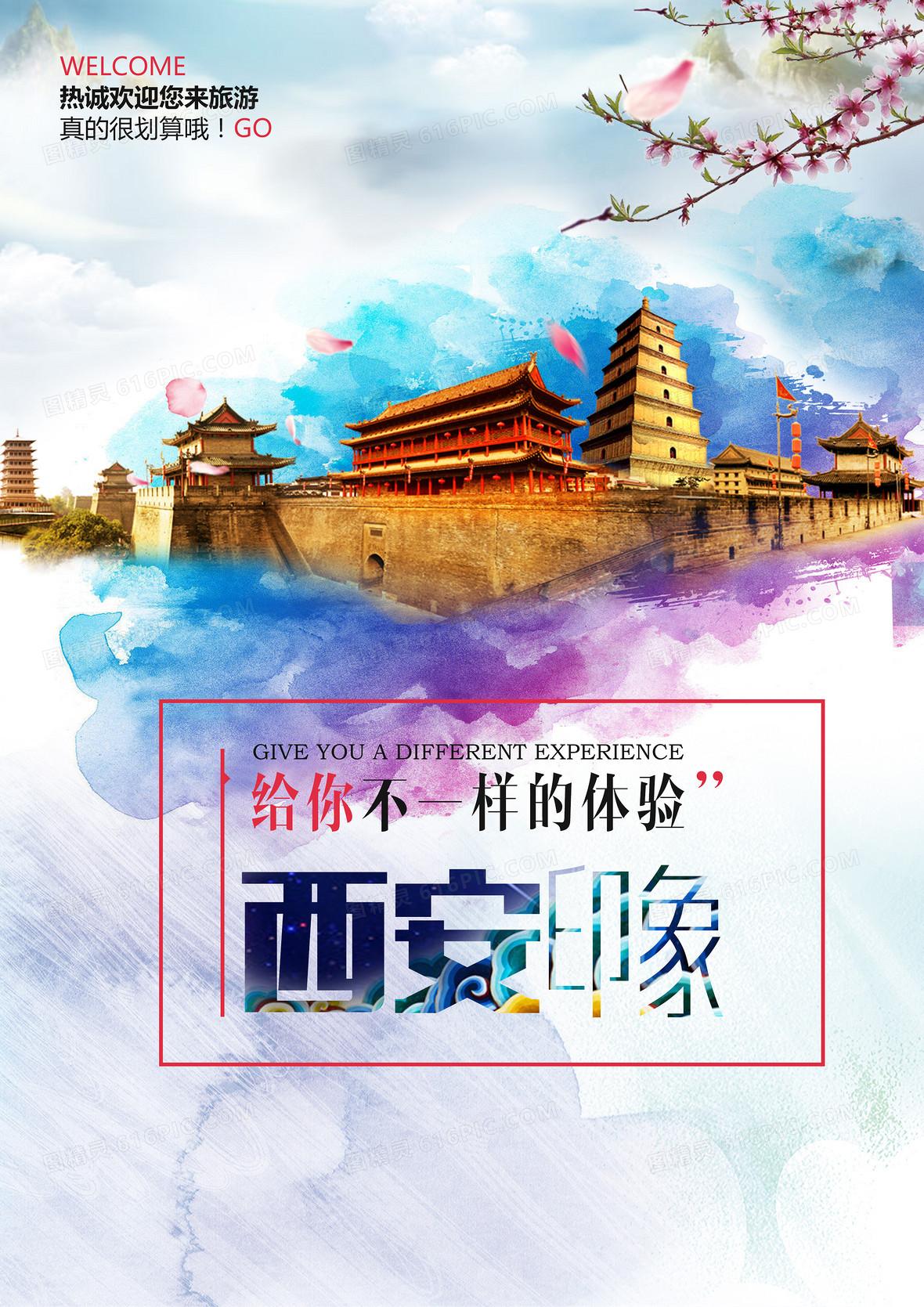 映像西安旅游背景素材