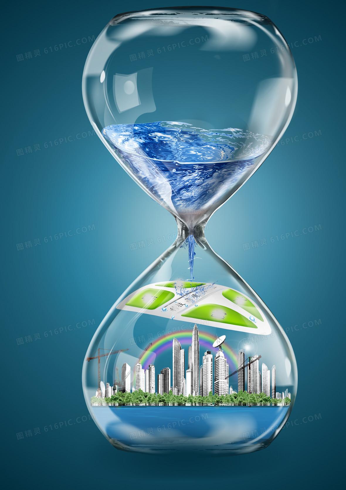 创业时间沙漏企业管理背景素材