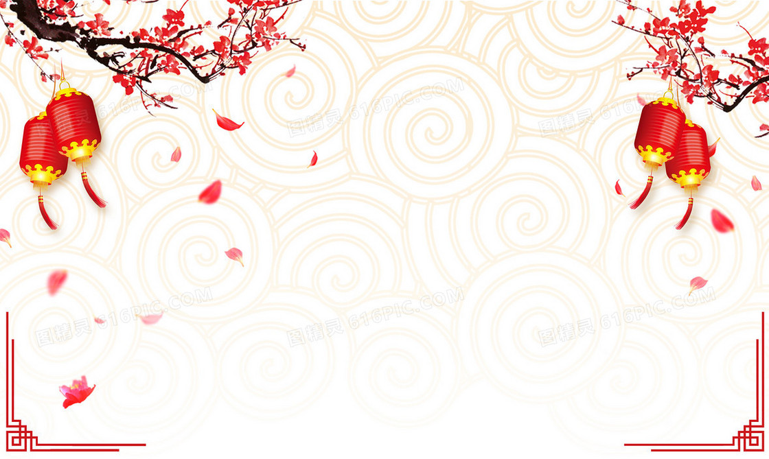 中式淡雅梅花边框2017新年除夕春晚背景