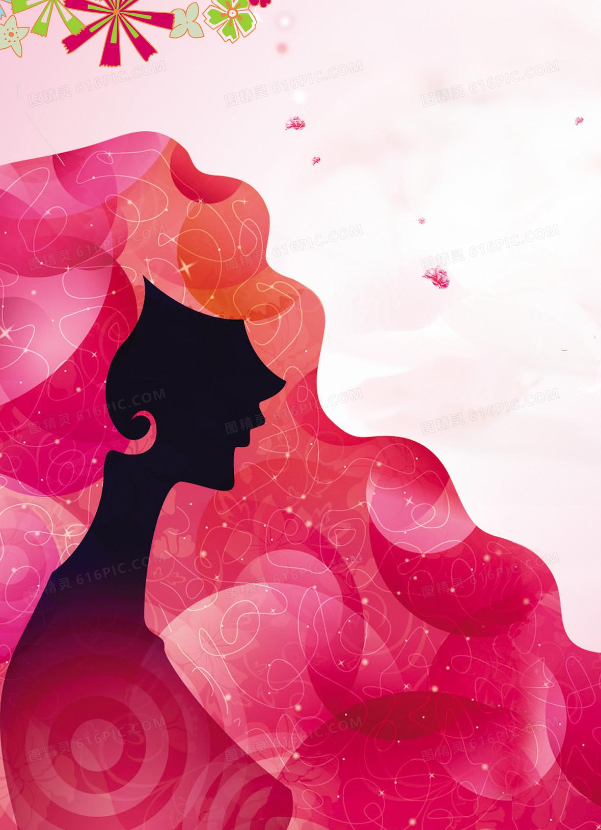 妇女节手绘背景海报素材