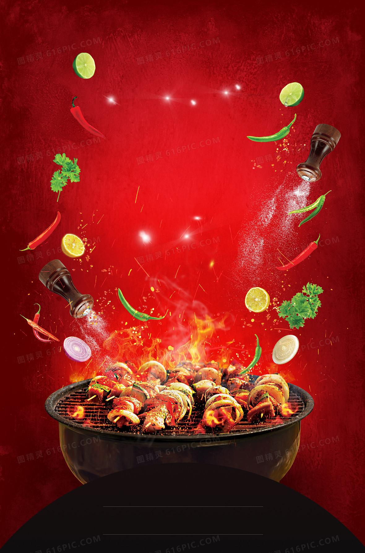 红色大气美食背景素材