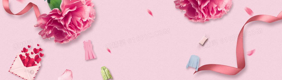 粉色康乃馨背景海报
