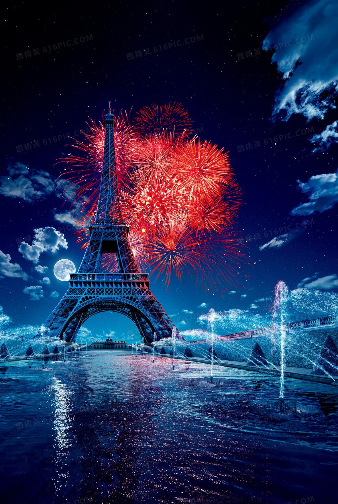 浪漫法国铁塔海报背景素材