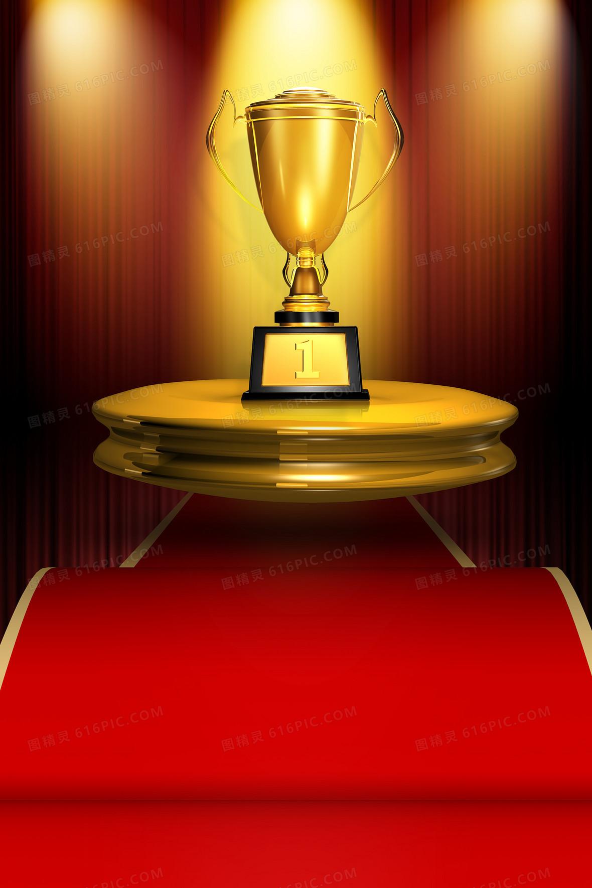 奖杯荣誉金色红毯背景素材