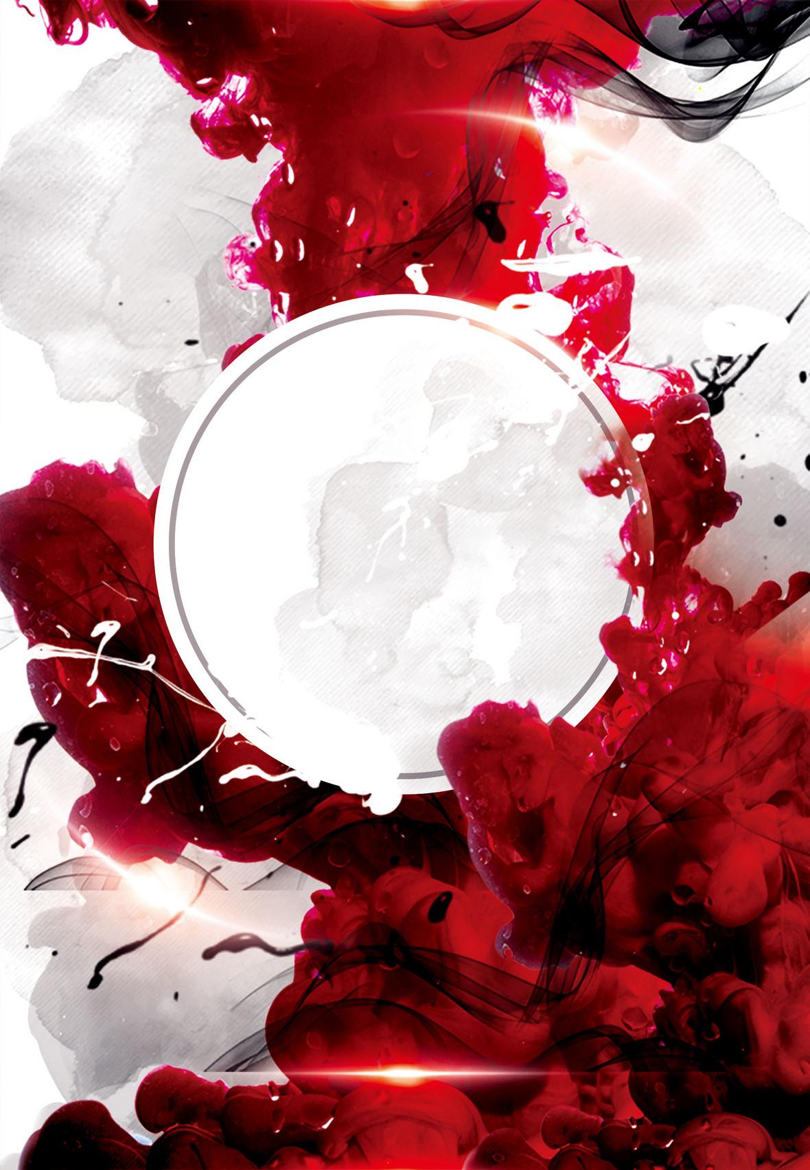 红色烟雾水墨海报背景素材