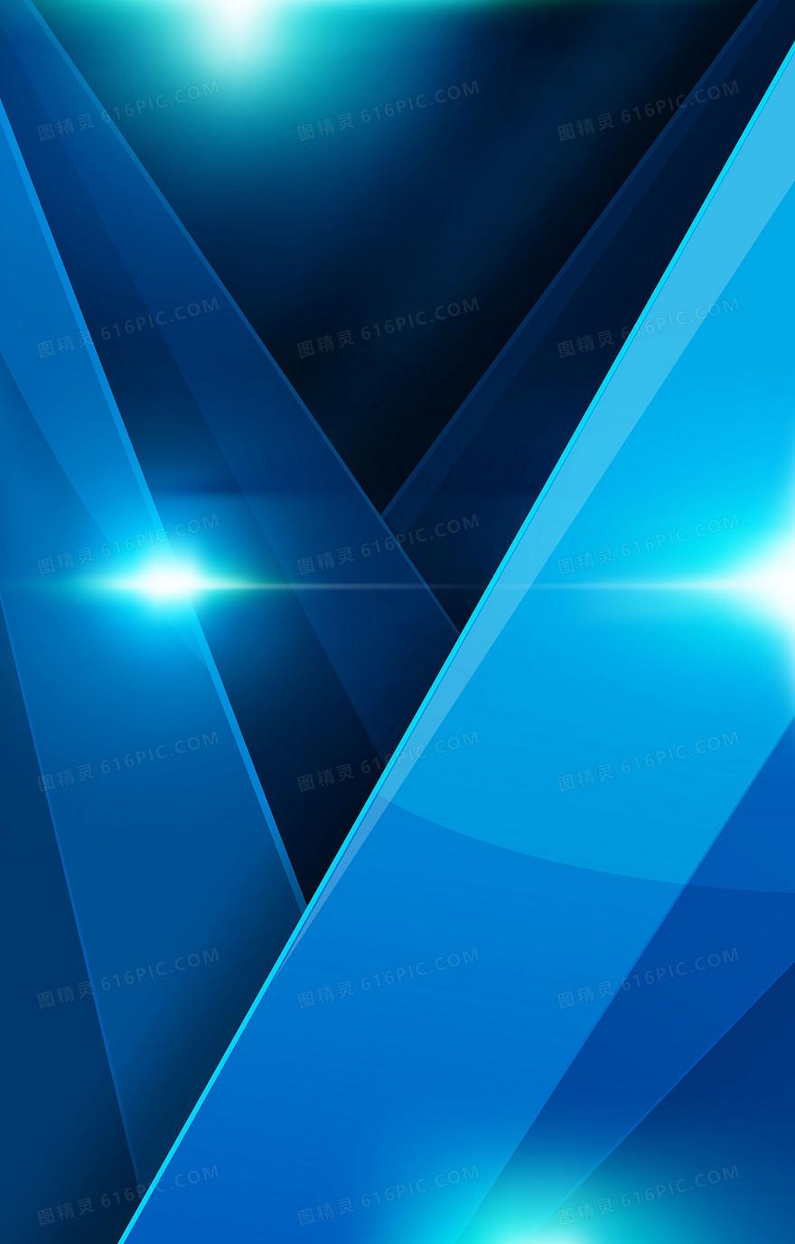 矢量几何蓝色科技背景