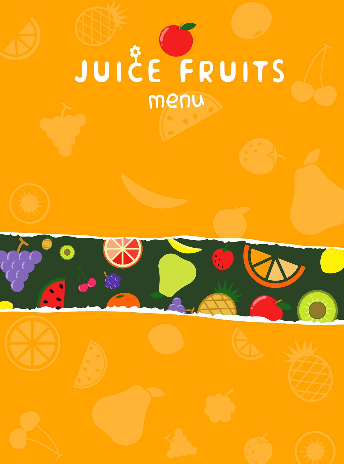 矢量橙色美食新鲜水果背景