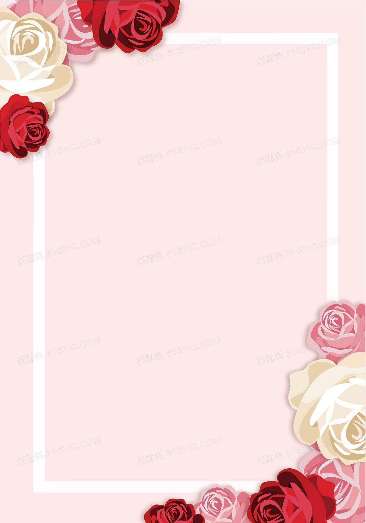 粉色手绘玫瑰矢量图banner素材背景图片下载_1921x899
