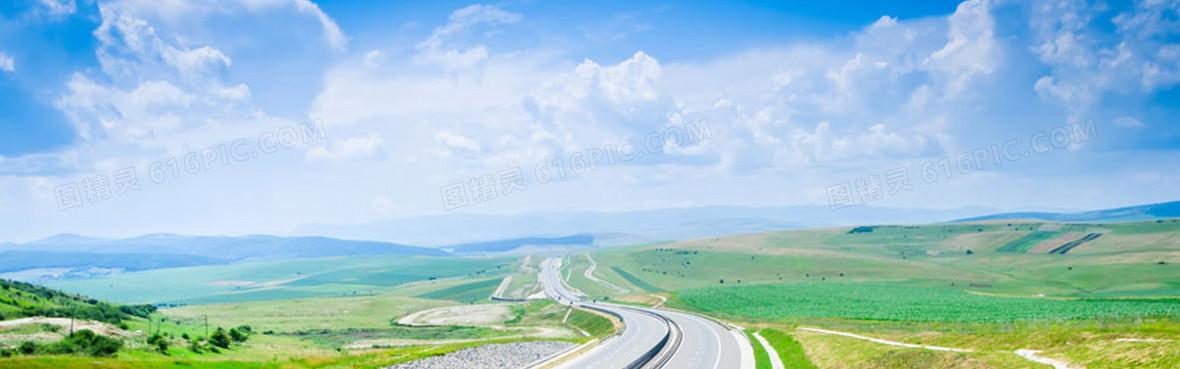 唯美公路风景简约大气淘宝海报背景