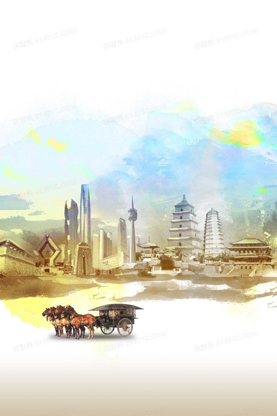 西安旅行海报背景素材