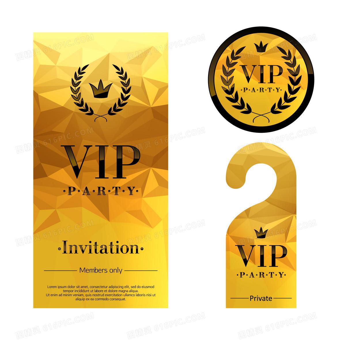 金色几何vip会员卡背景素材