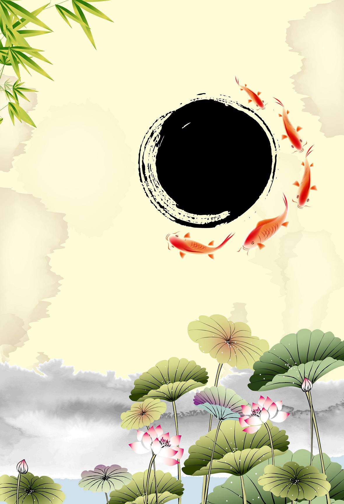 荷叶中国风海报背景图