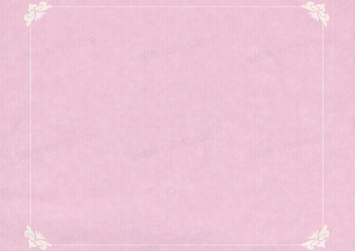 欧式粉色简约纹理剪贴簿背景素材