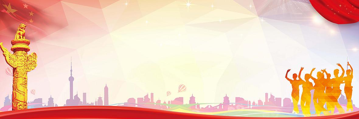 广场舞 气球 社区活动展板背景素材
